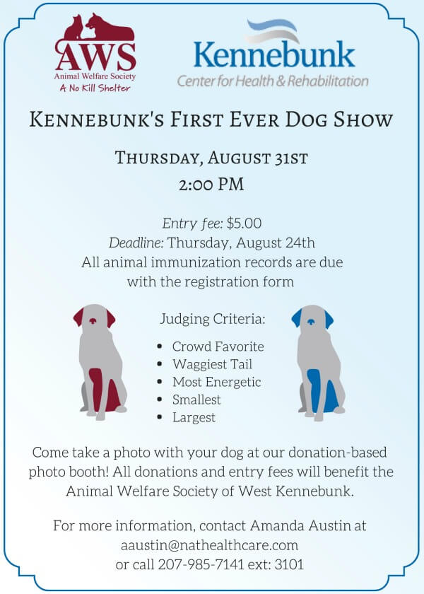 event_dogshow0717